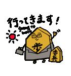バイリンガルな将棋たち 日本語英語(個別スタンプ:13)