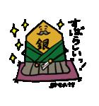バイリンガルな将棋たち 日本語英語(個別スタンプ:15)