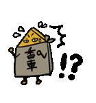 バイリンガルな将棋たち 日本語英語(個別スタンプ:17)