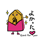 バイリンガルな将棋たち 日本語英語(個別スタンプ:20)