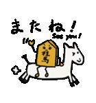 バイリンガルな将棋たち 日本語英語(個別スタンプ:21)