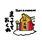 バイリンガルな将棋たち 日本語英語(個別スタンプ:25)