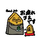 バイリンガルな将棋たち 日本語英語(個別スタンプ:26)