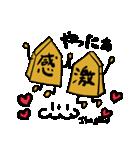 バイリンガルな将棋たち 日本語英語(個別スタンプ:27)
