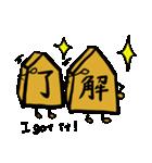 バイリンガルな将棋たち 日本語英語(個別スタンプ:29)