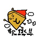 バイリンガルな将棋たち 日本語英語(個別スタンプ:30)