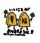 バイリンガルな将棋たち 日本語英語(個別スタンプ:31)
