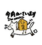 バイリンガルな将棋たち 日本語英語(個別スタンプ:32)
