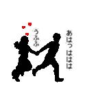 動く愛し合う2人のスタンプ(個別スタンプ:01)