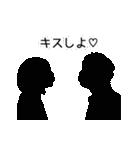 動く愛し合う2人のスタンプ(個別スタンプ:03)