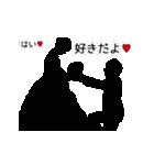 動く愛し合う2人のスタンプ(個別スタンプ:05)