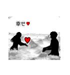動く愛し合う2人のスタンプ(個別スタンプ:09)