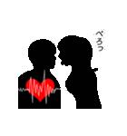 動く愛し合う2人のスタンプ(個別スタンプ:17)