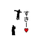 動く愛し合う2人のスタンプ(個別スタンプ:18)