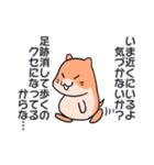 チュージのかわいく中二病!(個別スタンプ:01)