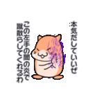 チュージのかわいく中二病!(個別スタンプ:03)