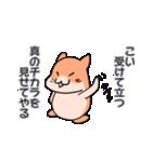 チュージのかわいく中二病!(個別スタンプ:05)