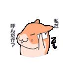 チュージのかわいく中二病!(個別スタンプ:07)