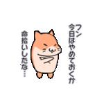 チュージのかわいく中二病!(個別スタンプ:08)