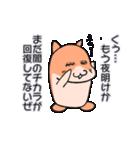 チュージのかわいく中二病!(個別スタンプ:09)