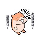 チュージのかわいく中二病!(個別スタンプ:12)