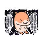 チュージのかわいく中二病!(個別スタンプ:13)