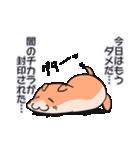 チュージのかわいく中二病!(個別スタンプ:15)