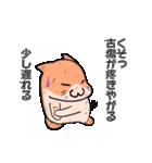 チュージのかわいく中二病!(個別スタンプ:20)