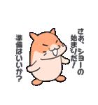 チュージのかわいく中二病!(個別スタンプ:23)