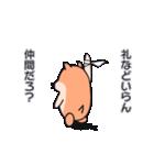 チュージのかわいく中二病!(個別スタンプ:25)
