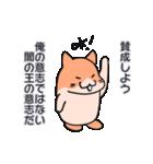 チュージのかわいく中二病!(個別スタンプ:26)