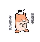 チュージのかわいく中二病!(個別スタンプ:27)