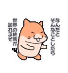 チュージのかわいく中二病!(個別スタンプ:29)
