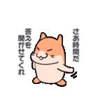 チュージのかわいく中二病!(個別スタンプ:30)