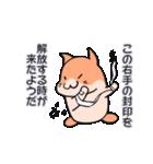 チュージのかわいく中二病!(個別スタンプ:31)