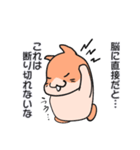 チュージのかわいく中二病!(個別スタンプ:33)