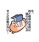 チュージのかわいく中二病!(個別スタンプ:36)