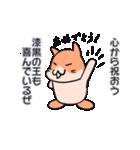 チュージのかわいく中二病!(個別スタンプ:38)