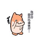 チュージのかわいく中二病!(個別スタンプ:39)