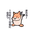 チュージのかわいく中二病!(個別スタンプ:40)