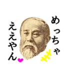 【実写】関西弁のカネやで(個別スタンプ:01)