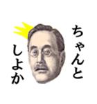 【実写】関西弁のカネやで(個別スタンプ:02)