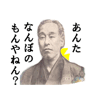 【実写】関西弁のカネやで(個別スタンプ:03)