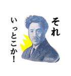【実写】関西弁のカネやで(個別スタンプ:04)