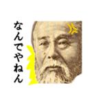 【実写】関西弁のカネやで(個別スタンプ:05)