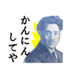 【実写】関西弁のカネやで(個別スタンプ:07)