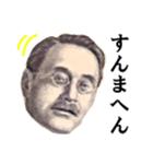 【実写】関西弁のカネやで(個別スタンプ:08)