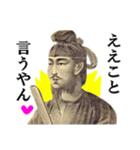 【実写】関西弁のカネやで(個別スタンプ:09)