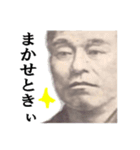 【実写】関西弁のカネやで(個別スタンプ:11)