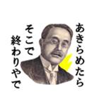 【実写】関西弁のカネやで(個別スタンプ:12)